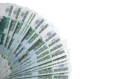 De bankbiljetten benoemden 1000 roebels Stock Afbeelding