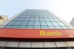 De bankbouw Royalty-vrije Stock Afbeelding