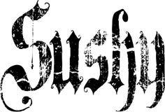 De banner van de Sushytekst Royalty-vrije Stock Foto's