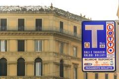 De banner van de tabaksopslag Stock Afbeelding