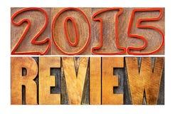 de banner van het het jaaroverzicht van 2015 Stock Foto's