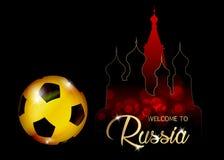 De banner van het voetbalkampioenschap Vectorillustratie van abstracte gouden voetbalbal met horizonst Basilicum` s Kathedraal in stock illustratie