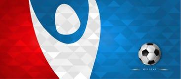 De banner van het voetbalweb van speciaal sportevenement Royalty-vrije Stock Afbeelding