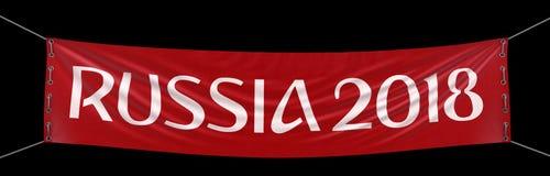 De Banner van Rusland 2018 Stock Foto's