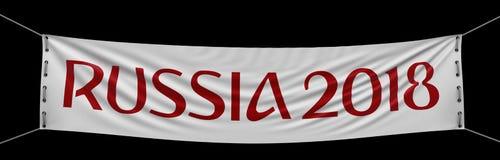 De Banner van Rusland 2018 Stock Fotografie