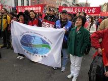 De Banner van Taiwan bij het Festival Stock Foto