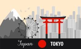De Banner van de de Toeristische attractiesreis van Japan met Tekst vector illustratie