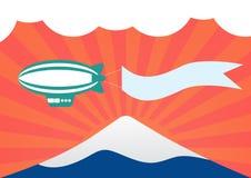 De banners van het luchtschipverstand voor tekstbanners op rode zonstralen en moutain Royalty-vrije Stock Foto