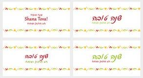 De banners van Roshhashanah, begroetende inschrijving vector illustratie