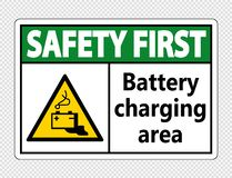 de batterij van de symboolveiligheid eerste het laden gebiedsteken op transparante achtergrond stock illustratie