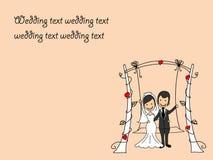 De beelden van het huwelijk, vector Royalty-vrije Stock Foto