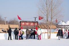 De Beeldhouwwerken van de sneeuw bij het Festival van het Ijs en van de Sneeuw van Harbin in Harbin China Royalty-vrije Stock Afbeeldingen