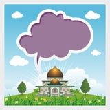 De beeldverhaalmoskee met lege bespreking borrelt de hemel en de wolk vector illustratie