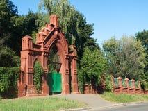 De begraafplaats van Baikove stock fotografie
