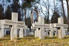 De Begraafplaats van helden Stock Foto's