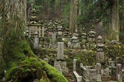 De begraafplaats van Okunoin Stock Afbeelding