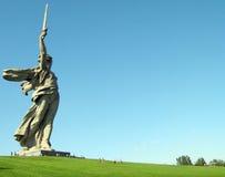 De begrafenishoop van Mamaev Stock Afbeeldingen