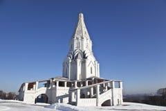 Kerk van de beklimming van God in Kolomenskoye. Moskou Stock Foto's