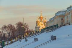 De belangrijkste cascade in Peterhof royalty-vrije stock foto's