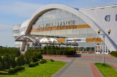 De belangrijkste ingang aan het Ijspaleis van Baranovichi wit-rusland stock foto