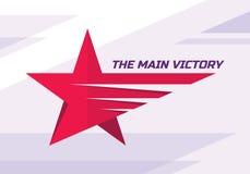 De belangrijkste overwinning - vector het conceptenillustratie van het embleemmalplaatje Rood ster creatief grafisch teken Het sy vector illustratie