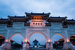 De belangrijkste poorten van Memorial Hall stock fotografie