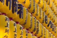 De berömda gula lyktorna av Mitama Matsuri royaltyfria bilder