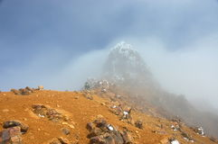 De berg van Norte van Illiniza, Ecuador de Andes. Stock Foto
