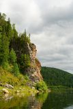 De bergen Ural Stock Afbeelding