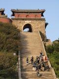 De bergen van Taishan Stock Foto