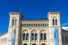 De beroemde bouw huisvestend het Nobel-gevestigde Vredescentrum op wa stock foto