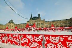 De beroemde GOM, Moskou Royalty-vrije Stock Afbeelding