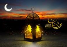 De beroemde Ramadanlantaarn Stock Foto