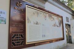 De bescheiden Beheerders tuinieren Suzhou China royalty-vrije stock afbeelding