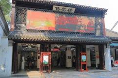 De bescheiden Beheerders tuinieren Suzhou China royalty-vrije stock foto's