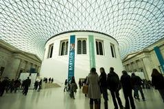 De Bezoekers van het museum Stock Afbeelding