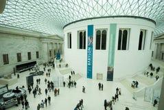 De Bezoekers van het museum Stock Fotografie