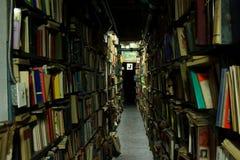 De bibliotheek Stock Foto