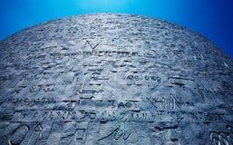 De Bibliotheek van Alexandrië, Egypte Stock Afbeelding