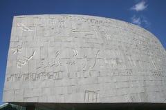 De Bibliotheek van Alexandrië van Egypte Stock Afbeelding
