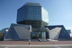 De bibliotheek van de diamant in Minsk Royalty-vrije Stock Foto