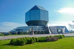 De bibliotheek van de diamant in Minsk, Wit-Rusland Royalty-vrije Stock Foto's