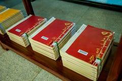De bibliotheek van de Guangzhoustad, Guangdong, China Royalty-vrije Stock Fotografie