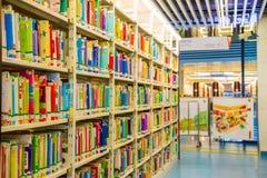 De bibliotheek van de Guangzhoustad, Guangdong, China royalty-vrije stock afbeeldingen