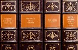 De bibliotheek van de verwijzing Royalty-vrije Stock Fotografie