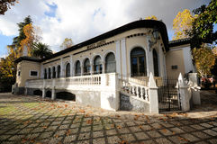 De bibliotheek van Granada Royalty-vrije Stock Afbeelding