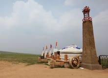 De binnen weide van Mongolië Stock Afbeeldingen