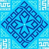 De blauwe en Witte Geometrische Herhaalde Naadloze Achtergrond van de de Tegeltextuur van het Ornamentpatroon Royalty-vrije Stock Foto's