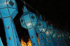 De Blauwe lantaarn Stock Foto