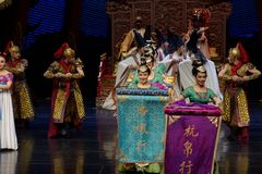 De blik van de samoerai-tweede handeling: een feest in de van het paleis-heldendicht de Zijdeprinses ` dansdrama ` royalty-vrije stock fotografie